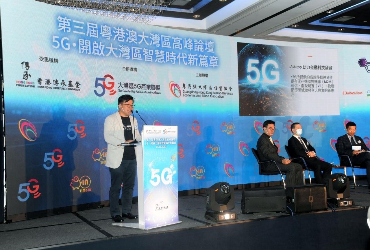 專訪卓盛科技公司Andy Chen:聚分俠,一場積分的改革