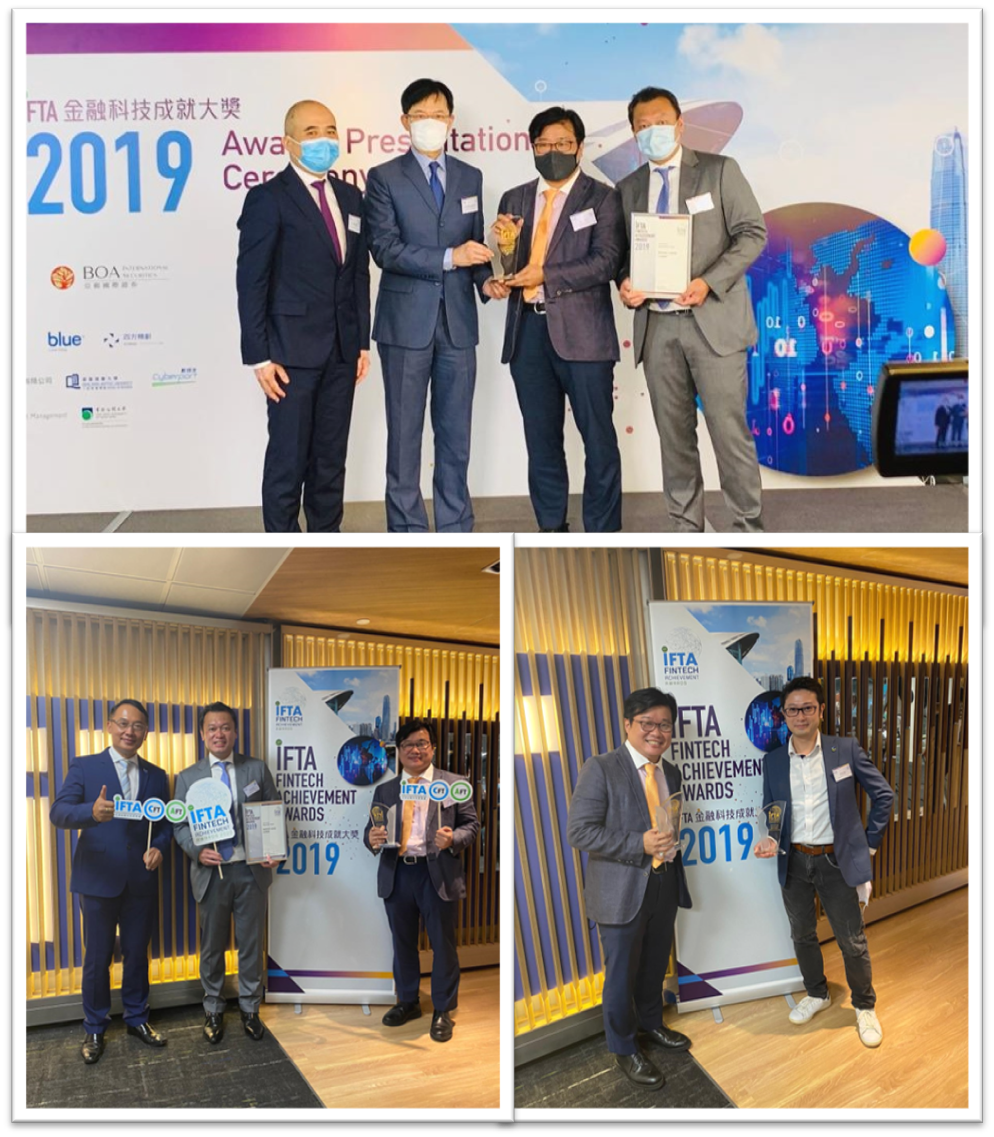 IFTA Award 2019 - Gold Corporate Payment Tech Award
